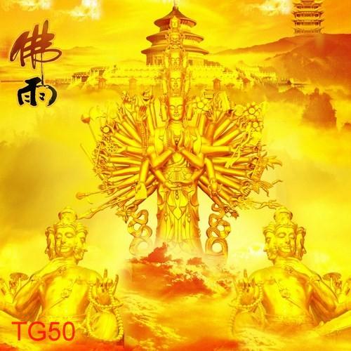Mẫu Tranh Tôn Giáo, Tranh Phật, Tranh Chúa